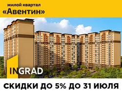 Квартиры от 1,9 млн руб. с отделкой и без 1,2 км от ж/д ст. Сходня. Квартиры от